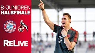 FC Bayern vs. 1. FC Köln 0-1 | Semi-Final - 1st Leg | Full Game | German Under 17's Championship