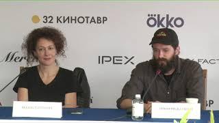 Пресс-конференция конкурсного фильма «На близком расстоянии» реж. Григорий Добрыгин