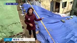 '예보의 4배' 시간 당 116mm…출근길 '물폭탄'