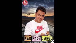 Sab Fade Jange 2 | Happy Manila | Latest Punjabi Songs 2019