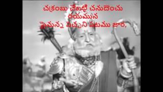 Kuppinchi yegasina with lyrics