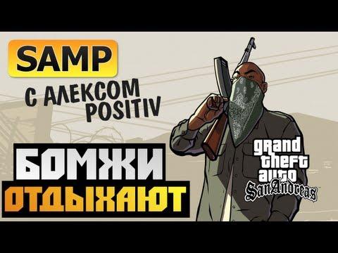 :: GTA / Grand Theft Auto: San Andreas