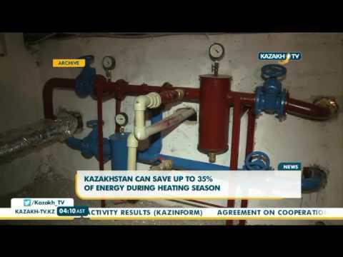 Kazakhstan can save up to 35% of energy during heating season - Kazakh TV
