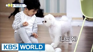 A puppy visits Seung-jae's place [The Return of Superman / 2017.03.12]