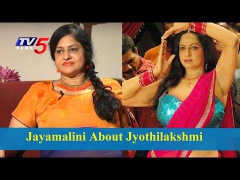 Jayamalini Remembers Jyothi Lakshmi | Great Dancers | TV5 News