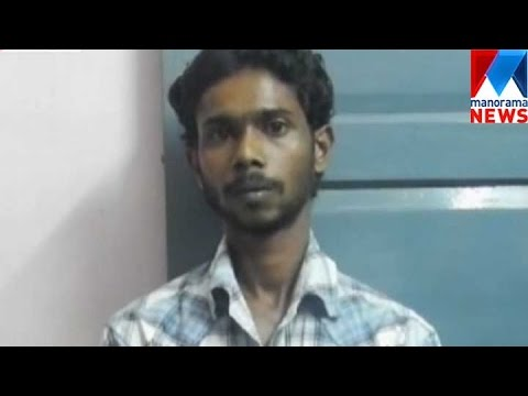 Five people arrested in Adoor for using Ganja | Manorama News