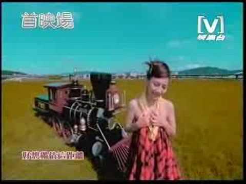 Fish Leong - 如果能在一起  Ru Guo Neng Zai Yi Qi