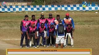 Finals | Rastroli Cricketers V/S Jambleshwar Boys | LIC Trophy 2019  Calangute GOA