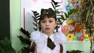 Стихи о войне  «Летела с фронта похоронка» Степан Кадашников  Читает Кравченко Настя 9 лет
