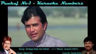 Zindagi Kaisi Hai Paheli - Karaoke Cover - By Pankajno1