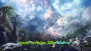 Blade & Soul - Where the Wind Sleeps JP แปลคำร้องญี่ปุ่น