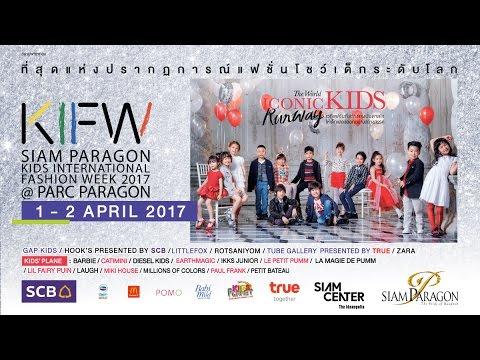 Siam Paragon Kids International Week 2017 - PAUL FRANK