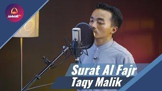 Taqy malik - Al Fajr
