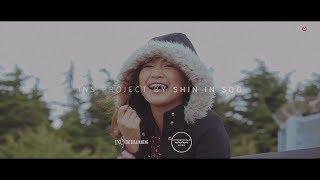 Shin In Soo & Ysabelle Cuevas - Creating Love 사랑 만들기 (포미닛 원곡) [Music Video]