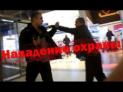 Нападение охраны Торгового центра «Космопорт», полиция и случайные прохожие | Самара
