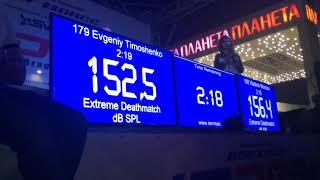 19 августа/db Drag Красноярск/Финал Сибири - DEATHMATCH Extreme