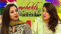 Mehekti Morning with Dr Masooma Anwar - 13 July 2017 - ATV
