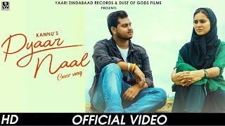 PYAAR NAAL    KANNU    COVER SONG    ORIGNAL ATTAULLAH KHAN    LATEST SONG 2019   