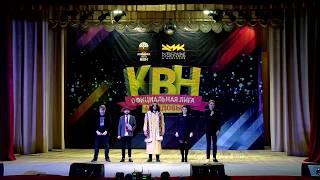 Команда КВН Inflamabil Приветствие Финал сезона 2019 лиги КВН Молдова