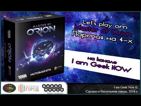 Master Of Orion Let's Play
