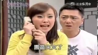 天下女人心 第100集 Part05