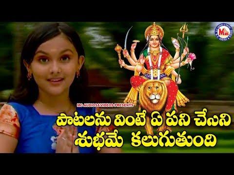 అమ్మే-నారాయన్ని-దేవి-నారాయన్ని-|-hindu-devotional-songs-telugu-video|devi-bhakthi-paatalu