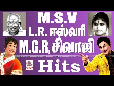 MGR Sivaji  LR Eswari Super Hit Songs | MSV ���சையில் ���ம்ஜிஆர் ���ிவாஜி L.R.ஈஸ்வரி ���ிட்ஸ்