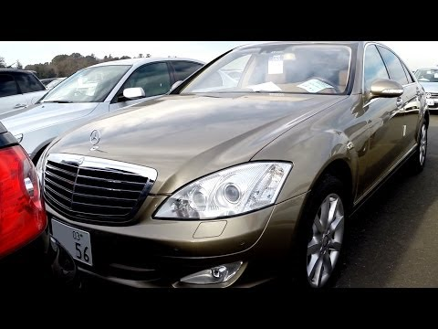 2008 Mercedes Benz S550L Luxury Pack 32K LHD - Japanese Auto Auctions - Auto Access Japan
