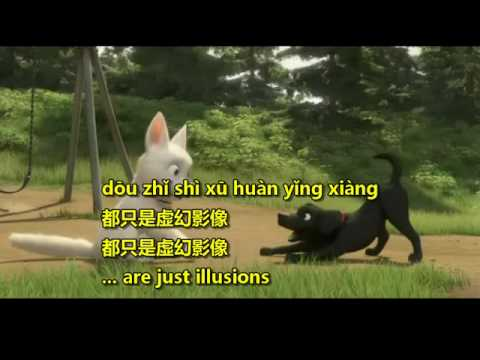 Learning through songs: Bolt – Barking to the Moon (Mandarin)