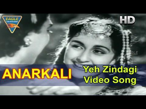 Anarkali Hindi Movie || Yeh Zindagi Video Song || Pradeep Kumar, Bina Rai || Eagle Hindi Movies