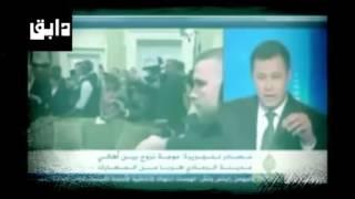 خبير عسكري عراقي يتكلم عن دهاء الدولة الاسلامية في المعارك الجارية   YouTube   Copy
