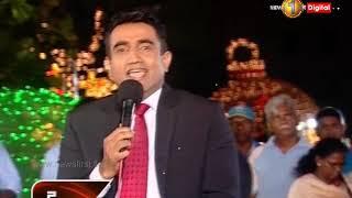 Dawasa Sirasa TV 20th December 2018  with Roshan Watawala, Prof.Chandraguptha, Dr. Charitha Thumbnail