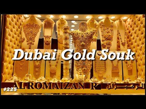 Dubai Gold Market Souk | Grand Souk Deira | Visit Dubai | Things To Do in Dubai | DubaiWalking Tour