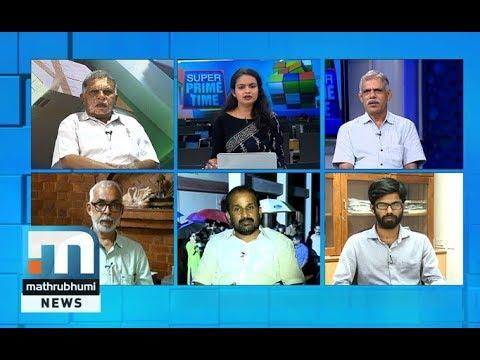 The Madhav Gadgil Report Must Not Be Forgotten | Super Prime Time Part 2| Mathrubhumi News