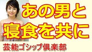 【関連動画】 石田ゆり子「情熱大陸〜逃げ恥 ver.」【HD】 https://www....