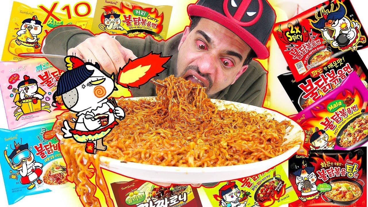 تحدي أكل جميع منتجات النودلز الكوري الحار Extreme Spicy Korean Ramen Fire Noodle Challenge Youtube
