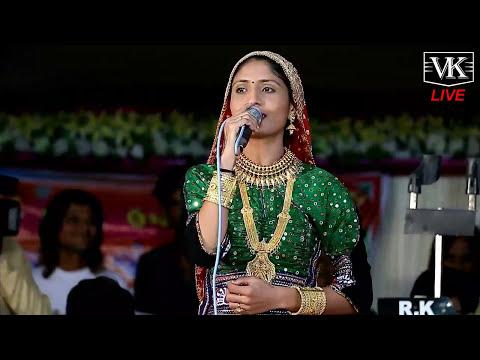 YAAR TU BANJA SACHHA MUSALMAN RE... || GEETA RABARI LIVE || JASHN-E-URSH MUBARAK || JAMNAGAR