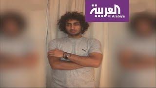 تفاعلكم | محمد صلاح يطالب بالعفو عن عمرو وردة