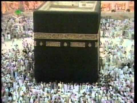 Makkah Dua after Adhan