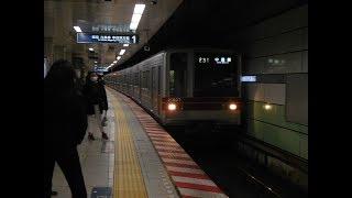 東武20000系21807編成中目黒行き@八丁堀駅
