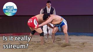 Is it really ssireum? (2 Days & 1 Night Season 4) | KBS WORLD TV 210926