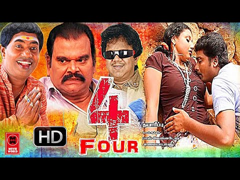 TAMIL FULL MOVIE 2016 NEW RELEASES # TAMIL...