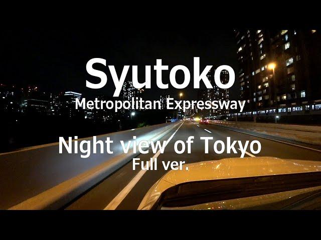首都高 夜景ドライブ フルver. Syutoko Night view of Tokyo Full ver. WRX STI