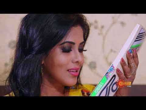 Lakshmi Stores | 26-February-2019 | SuryaTV