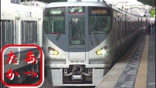 Repeat youtube video 3ドア車?4ドア車?大阪環状線の「将来」を決める実験!