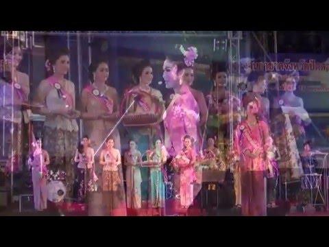 ชุดบานง เอกลักษณ์มลายูปัตตานี | 15-05-59 | AEC report | new)ข่าวค่ำ | new)tv