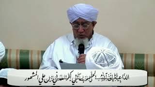Pembacaan Doa Nisfu Sya'ban oleh Habibana Abubakar Adni Al Masyhur