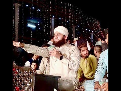 Hafiz Ahmed Raza Qadri | Full HD* LIVE | Mehfil From Lahore 19 Aug 2017