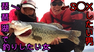 S◯X目的で女を釣りに誘ったらバケモン釣られた thumbnail