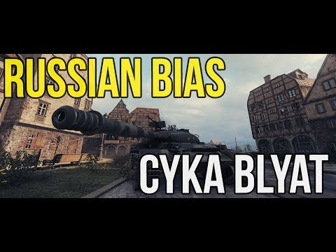 Feel The Russian Bias   CYKA BLYAT IDI NAHUI